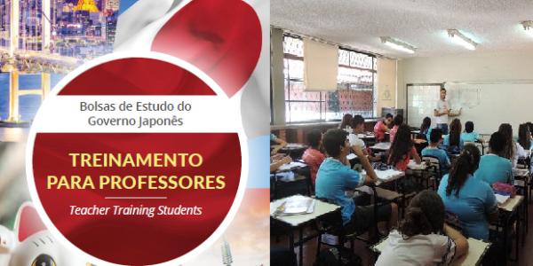 Bolsa de estudo para professores do ensino fundamental e médio no Japão