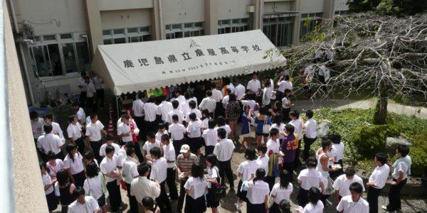 Como é o ensino obrigatório no Japão