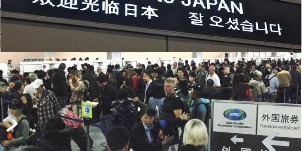 Dúvidas Frequentes sobre o visto do Japão
