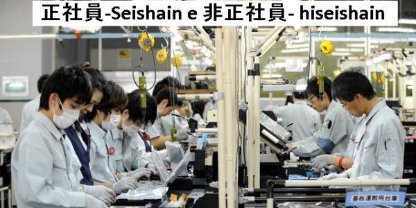 Formas de contratação de funcionários no Japão