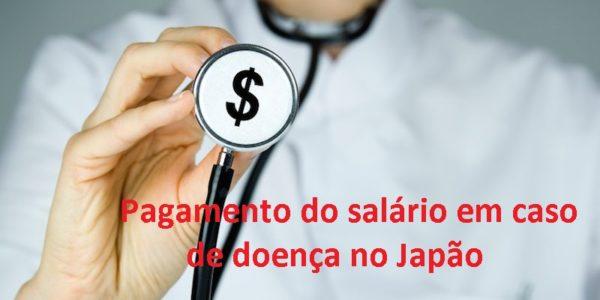 agamento do salário em caso de doença no Japão