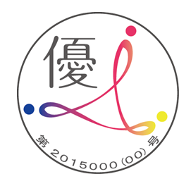 selo de boa empreiteira no Japão